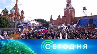 6сентября 2021года. 19:00.6сентября 2021года. 19:00.НТВ.Ru: новости, видео, программы телеканала НТВ