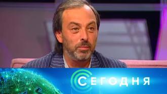 7сентября 2021года. 10:00.7сентября 2021года. 10:00.НТВ.Ru: новости, видео, программы телеканала НТВ