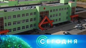 7 сентября 2021 года. 19:00.7 сентября 2021 года. 19:00.НТВ.Ru: новости, видео, программы телеканала НТВ