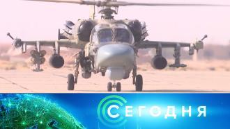 7сентября 2021года. 08:00.7сентября 2021года. 08:00.НТВ.Ru: новости, видео, программы телеканала НТВ