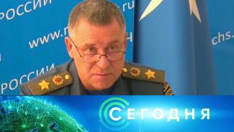 8 сентября 2021 года. 13:00.8 сентября 2021 года. 13:00.НТВ.Ru: новости, видео, программы телеканала НТВ