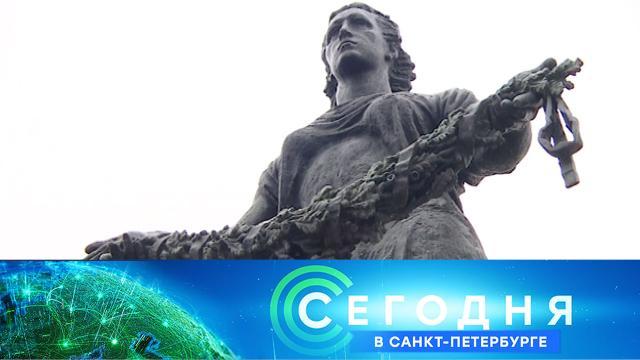 8сентября 2021года. 16:15.8сентября 2021года. 16:15.НТВ.Ru: новости, видео, программы телеканала НТВ