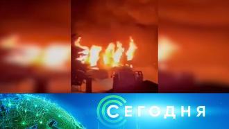 9 сентября 2021 года. 10:00.9 сентября 2021 года. 10:00.НТВ.Ru: новости, видео, программы телеканала НТВ