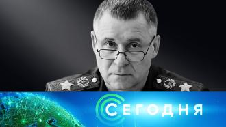 10сентября 2021года. 10:00.10сентября 2021года. 10:00.НТВ.Ru: новости, видео, программы телеканала НТВ