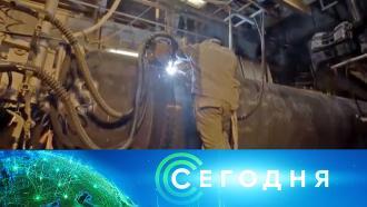 10 сентября 2021 года. 13:00.10 сентября 2021 года. 13:00.НТВ.Ru: новости, видео, программы телеканала НТВ