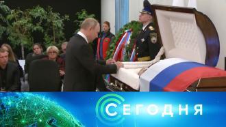 10 сентября 2021 года. 19:00.10 сентября 2021 года. 19:00.НТВ.Ru: новости, видео, программы телеканала НТВ