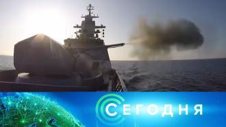 10 сентября 2021 года. 08:00.10 сентября 2021 года. 08:00.НТВ.Ru: новости, видео, программы телеканала НТВ