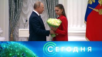 11 сентября 2021 года. 16:00.11 сентября 2021 года. 16:00.НТВ.Ru: новости, видео, программы телеканала НТВ