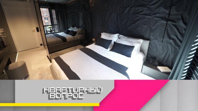 Выпуск от 11 сентября 2021 года.Авангардная спальня с неровными стенами.НТВ.Ru: новости, видео, программы телеканала НТВ