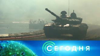 12сентября 2021года. 16:00.12сентября 2021года. 16:00.НТВ.Ru: новости, видео, программы телеканала НТВ