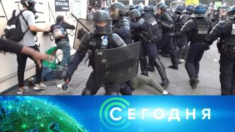 12 сентября 2021 года. 08:00.12 сентября 2021 года. 08:00.НТВ.Ru: новости, видео, программы телеканала НТВ