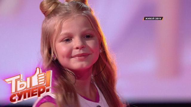 Какая зайка! Самая юная участница подарила всем счастье иуговорила Воробьёва снять ей клип.НТВ.Ru: новости, видео, программы телеканала НТВ