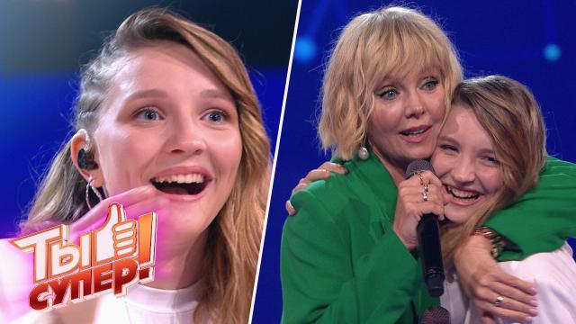 «Песня, зараза, сложная!»: Лизу поддержала сама Валерия, открывшая участнице страшную тайну.НТВ.Ru: новости, видео, программы телеканала НТВ
