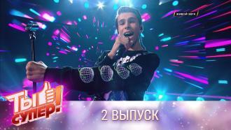 Выпуск №2.Выпуск №2.НТВ.Ru: новости, видео, программы телеканала НТВ