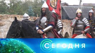 13 сентября 2021 года. 13:00.13 сентября 2021 года. 13:00.НТВ.Ru: новости, видео, программы телеканала НТВ