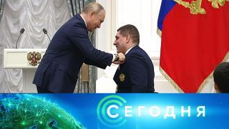 13 сентября 2021 года. 16:00.13 сентября 2021 года. 16:00.НТВ.Ru: новости, видео, программы телеканала НТВ