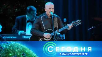 13 сентября 2021 года. 16:15.13 сентября 2021 года. 16:15.НТВ.Ru: новости, видео, программы телеканала НТВ