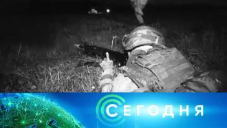 13 сентября 2021 года. 08:00.13 сентября 2021 года. 08:00.НТВ.Ru: новости, видео, программы телеканала НТВ