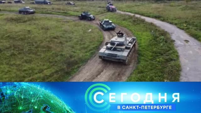 13 сентября 2021 года. 19:20.13 сентября 2021 года. 19:20.НТВ.Ru: новости, видео, программы телеканала НТВ
