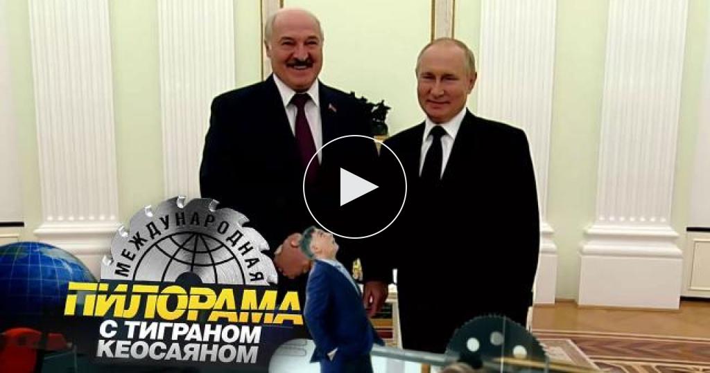 Тяжелый день: отом как Путин обсуждал, инспектировал идаже отдыхал