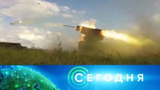 14 сентября 2021 года. 10:00.14 сентября 2021 года. 10:00.НТВ.Ru: новости, видео, программы телеканала НТВ
