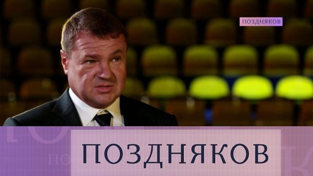 Сергей Беляков.Сергей Беляков.НТВ.Ru: новости, видео, программы телеканала НТВ