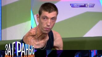 13сентября 2021года.«Смертельные прятки».НТВ.Ru: новости, видео, программы телеканала НТВ