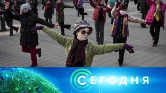 15 сентября 2021 года. 10:00.15 сентября 2021 года. 10:00.НТВ.Ru: новости, видео, программы телеканала НТВ