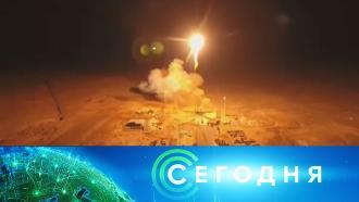 15 сентября 2021 года. 13:00.15 сентября 2021 года. 13:00.НТВ.Ru: новости, видео, программы телеканала НТВ