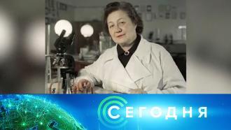 15 сентября 2021 года. 19:00.15 сентября 2021 года. 19:00.НТВ.Ru: новости, видео, программы телеканала НТВ