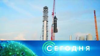 15 сентября 2021 года. 23:30.15 сентября 2021 года. 23:30.НТВ.Ru: новости, видео, программы телеканала НТВ