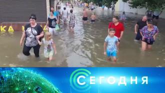 15 сентября 2021 года. 08:00.15 сентября 2021 года. 08:00.НТВ.Ru: новости, видео, программы телеканала НТВ