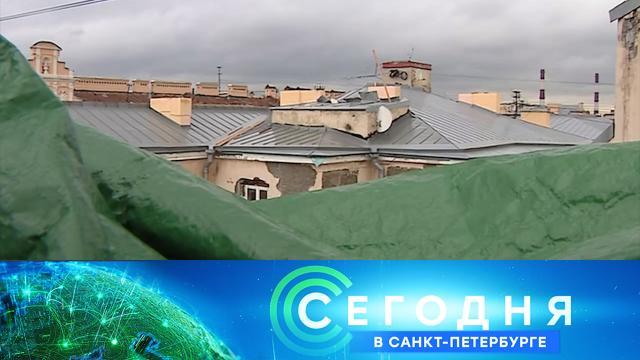 15 сентября 2021 года. 16:15.15 сентября 2021 года. 16:15.НТВ.Ru: новости, видео, программы телеканала НТВ