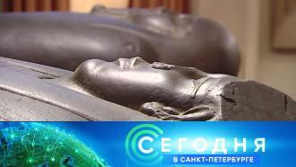 15 сентября 2021 года. 19:20.15 сентября 2021 года. 19:20.НТВ.Ru: новости, видео, программы телеканала НТВ