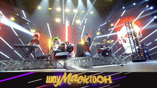 Новый оригинальный музыкальный проект «Шоумаскгоон»— с25сентября на НТВ.НТВ.Ru: новости, видео, программы телеканала НТВ