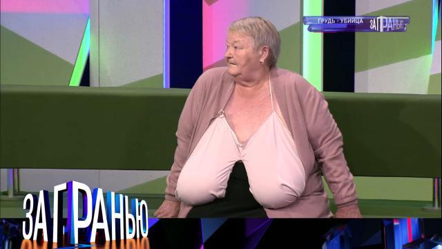 «Грудь-убийца».болезни, здоровье, медицина, пластическая хирургия.НТВ.Ru: новости, видео, программы телеканала НТВ