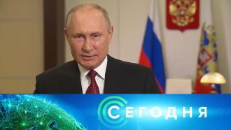 16сентября 2021года. 10:00.16сентября 2021года. 10:00.НТВ.Ru: новости, видео, программы телеканала НТВ