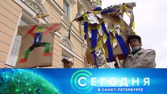 16 сентября 2021 года. 19:20.16 сентября 2021 года. 19:20.НТВ.Ru: новости, видео, программы телеканала НТВ