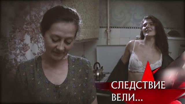 Выпуск от 19сентября 2021года.«Мне нужна она!».НТВ.Ru: новости, видео, программы телеканала НТВ