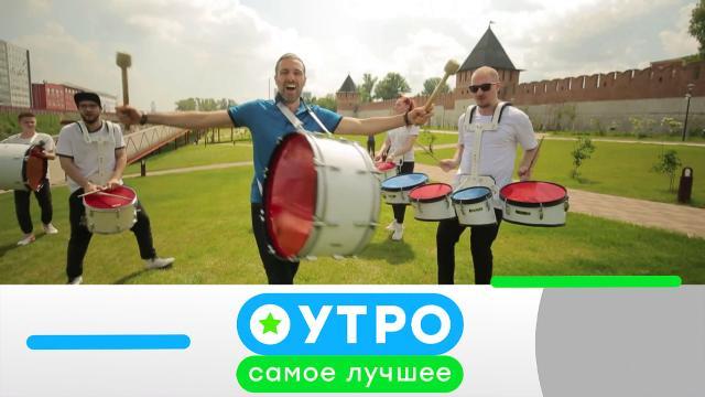 16 сентября 2021 года.16 сентября 2021 года.НТВ.Ru: новости, видео, программы телеканала НТВ