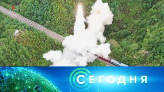 17 сентября 2021 года. 10:00.17 сентября 2021 года. 10:00.НТВ.Ru: новости, видео, программы телеканала НТВ