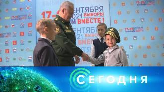 17 сентября 2021 года. 16:00.17 сентября 2021 года. 16:00.НТВ.Ru: новости, видео, программы телеканала НТВ