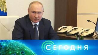17 сентября 2021 года. 19:00.17 сентября 2021 года. 19:00.НТВ.Ru: новости, видео, программы телеканала НТВ