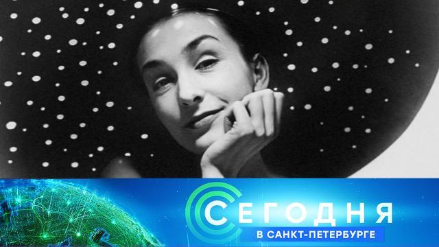17сентября 2021года. 19:20.17сентября 2021года. 19:20.НТВ.Ru: новости, видео, программы телеканала НТВ