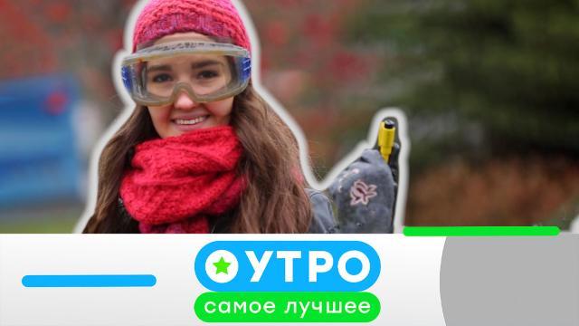 17сентября 2021года.17сентября 2021года.НТВ.Ru: новости, видео, программы телеканала НТВ