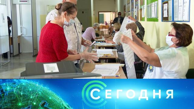 18сентября 2021года. 10:00.18сентября 2021года. 10:00.НТВ.Ru: новости, видео, программы телеканала НТВ