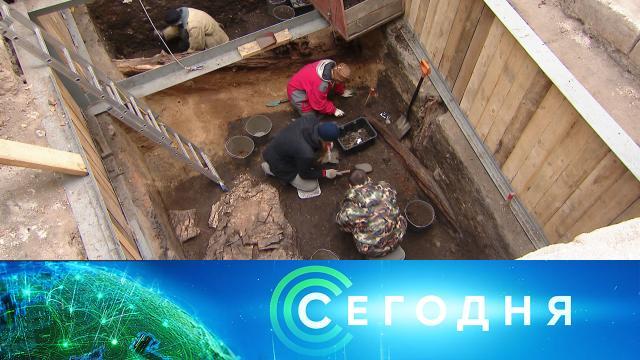 18 сентября 2021 года. 16:00.18 сентября 2021 года. 16:00.НТВ.Ru: новости, видео, программы телеканала НТВ