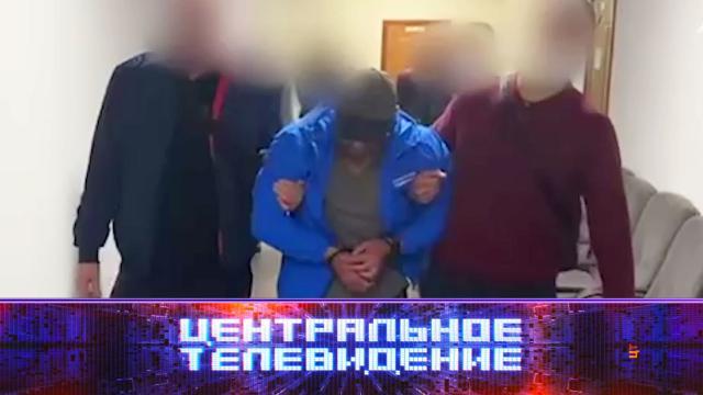 Выпуск от 18 сентября 2021 года.Выпуск от 18 сентября 2021 года.НТВ.Ru: новости, видео, программы телеканала НТВ
