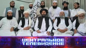 Выпуск от 11 сентября 2021 года.Выпуск от 11 сентября 2021 года.НТВ.Ru: новости, видео, программы телеканала НТВ