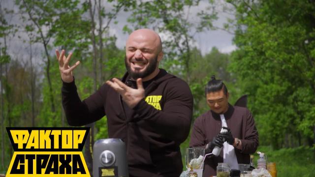 «Ошалеть!»: Исмаилову ведущий смешал самый тошнотворный коктейль.НТВ.Ru: новости, видео, программы телеканала НТВ
